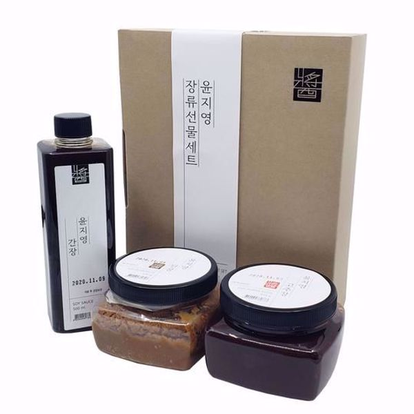 [YOONJIYEONG] Korea Traditional Soybean Past, Red Pepper, Say Suace Gift Set