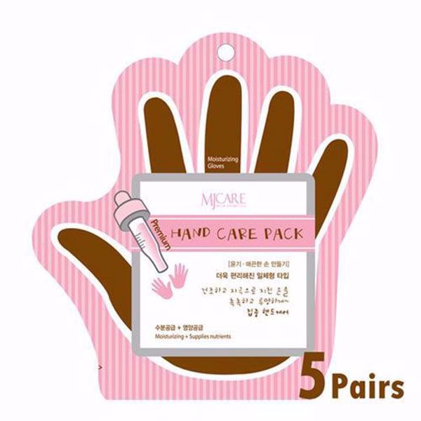[MIJIN] Premium Hand Care Pack 5Pairs for Moisturizing and Nutrients