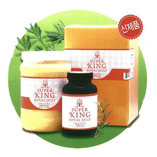 Super King Royal Jelly